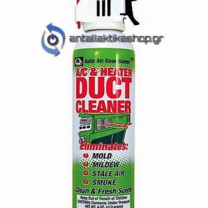 ΣΠΡΕΪ ΚΑΘΑΡΙΣΜΟΥ AIR CONDITION A/C AND HEATER DUCT CLEANER
